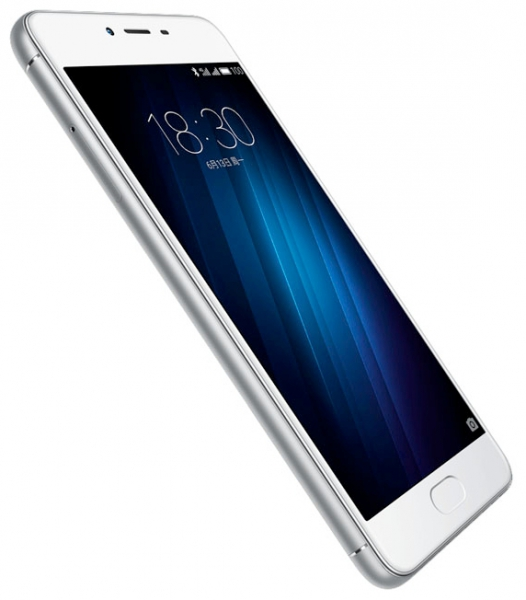 MEIZU M3S MINI 16GB SILVER